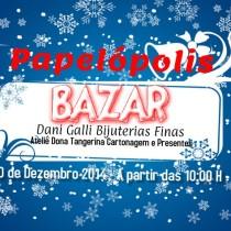 banner bazar site